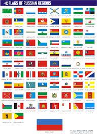 russian flag coloring page az coloring pages slide u003d2
