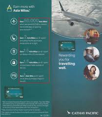 cathay pacific visa signature credit card application process here are some of the other perks for cathay pacific visa signature credit card members you get green tier membership in the marco