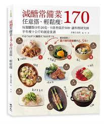 cuisine laqu馥 beige 要不 yahoo奇摩超級商城