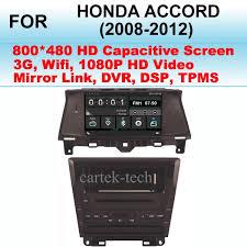 tpms honda accord 2008 8 inch car radio for honda accord car dvd player gps 2008 2012