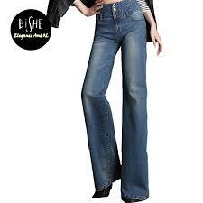 High Waist Bootcut Jeans Online Get Cheap High Waisted Cutted Jeans Aliexpress Com