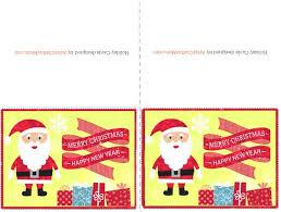 printable christmas cards for mom free printables by artsycraftsymom free printable christmas cards