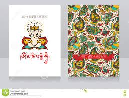Ganesh Chaturthi Invitation Card Greeting Card For Ganesh Chaturthi Stock Vector Image 75345698