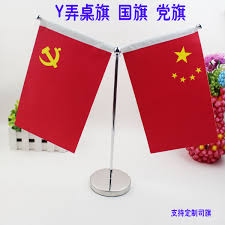 Customized Flag China Wooden Table Flag China Wooden Table Flag Shopping Guide At