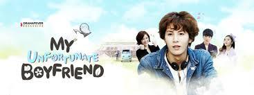 dramafire unfortunate boyfriend my unfortunate boyfriend engsub 2015 korean drama viewasian