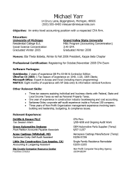 Entry Level Resume Sample Entry Level Accounting Resume Sample Free Resume Example And