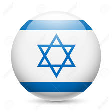 Israels Flag Flag Of Israel As Round Glossy Icon Button With Israeli Flag