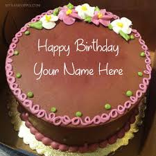 brother name birthday cake my name dp pictures