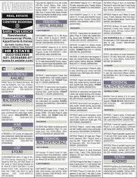 newspaper car ads dawn newspaper classified ads online paperspk