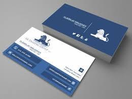 Trading Card Designer Elegant Professional Business Card Design For Seriously