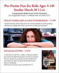 pre purim fun for kids on march 20 11am or studio