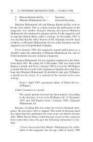 chaudhry muhammad ali biography in urdu a mighty striving biography of maulana muhammad ali