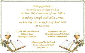 communion invitation sle communion invitations ideas communion