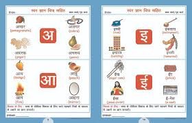 awesome collection of free hindi worksheets for kindergarten for