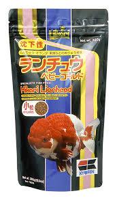 hikari massivore sinking pellets pellets archives hikari sales usa