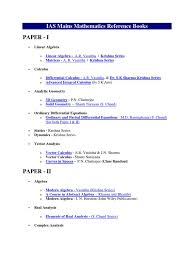 ias math reference books