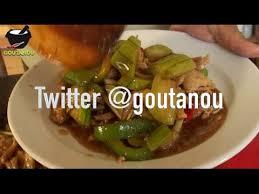 cuisine antou saute de poulet à la pipangaille par christian antou
