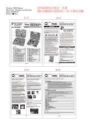 astro pneumatic 78585 radiator pressure tester u0026 vacuum type