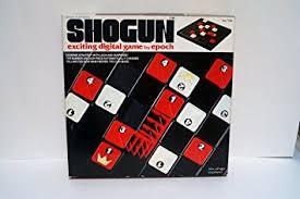 Sho Epoch shogun epoch digital board everything else
