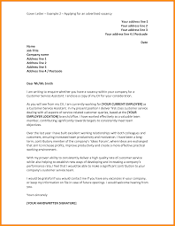 Guardian Covering Letter Job Apply Cover Letter Examples
