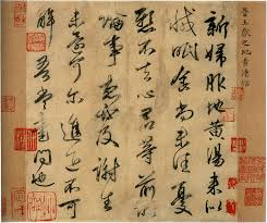 Antique Writing Paper Chinese Calligraphy Wikipedia