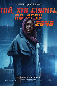 Seeking Trailer Soundtrack Blade Runner 2049 New Poster Featuring Lennie Https