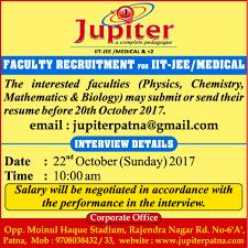 jobs in patna patna jobs jobs in india timesascent com