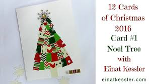 12 cards of christmas 1 noel tree youtube