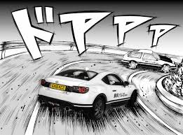 lexus v8 gt86 the toyota gt86 initial d concept is an awesome car based manga
