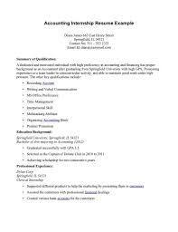essay exles for scholarships scholarships with essay call center operator sle resume sales