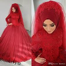 maroon quinceanera dresses lace appliques muslim quinceanera dresses 2017 arabic plus size