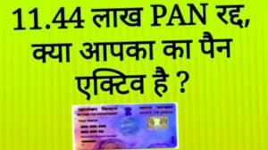 pan card pan card archives internet sikho