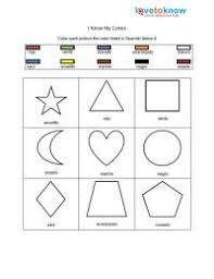 free spanish worksheets for kindergarten lovetoknow