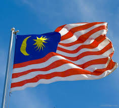 Maylasia Flag National Flag Of Malaysia Rankflags Com U2013 Collection Of Flags