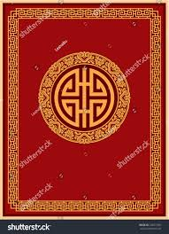 Chinese Design by Chinese Oriental Frame Custom Layout Design Stock Vector 245013586