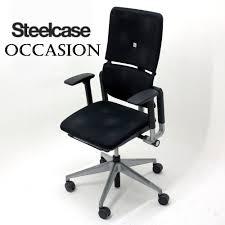 fauteuil de bureau steelcase fauteuil bureau 2