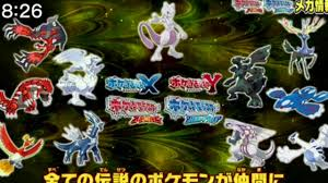 Omega Ruby Pokemon Omega Ruby And Alpha Sapphire Legendary Pokemon