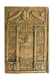 siddur cover vintage bronze siddur cover useful for background stock image
