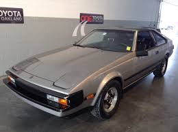 toyota in california salvage title supra for sale in california chicago criminal and