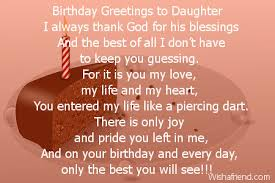 birthday greetings to birthday poem