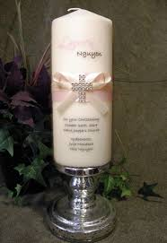 christening candles the 25 best baptism candle ideas on baptism