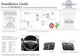 ctsvx002 2 alpine steering control adaptor for vauxhall tigra