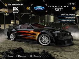 mustang gt2 ford mustang gt need for speed most wanted rides nfscars
