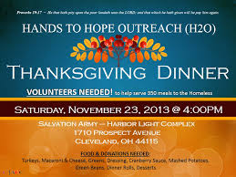 to outreach h2o ministry temple apostolic