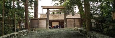 Shrine Storage Cube Most Awesome - shinto shrines