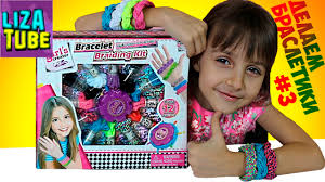 bracelet braid kit images 3 girls creator bracelet braiding kit jpg