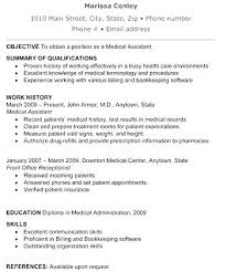 office assistant resume skills healthcare administration resume