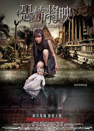 film blu thailand new trailer for upcoming chinese thailand horror film fear is coming