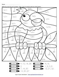 math coloring pages division coloring math pages division worksheet coloring math pages