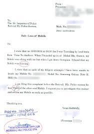 mobile theft complaint letter format letter format 2017